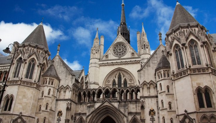 Photograph of the outside of the Royal Courts of Justice